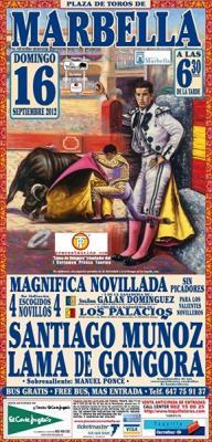 20120910124553-cartel-marbella-16-septiembre-lama-gongora.jpg