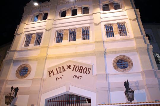 20150221131319-fachada-plaza-de-toros-de-murcia.jpg